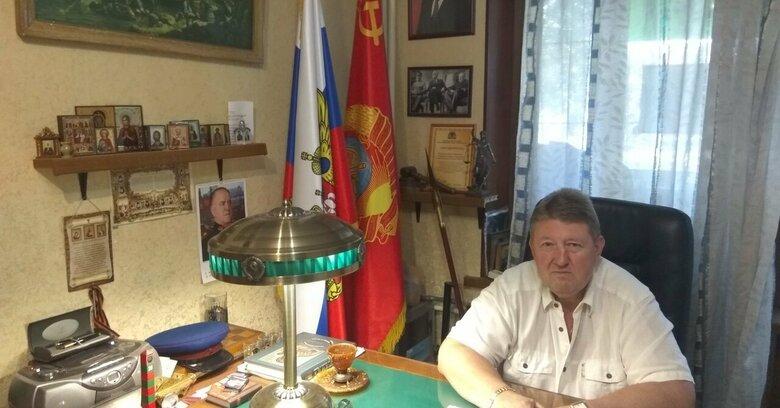 юридическая консультация беляево